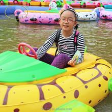 Suzhou Fwulong amusement jet boats for sale