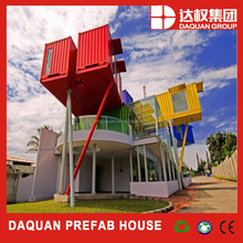 New Style Modified Prefab Shipping Steel Container House/Store/Homes