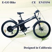 Seagull, high speed battery run light weight electric bicycle