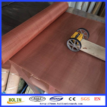 Magnetic Shielding Material Copper mesh Fabric