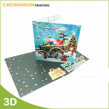 Lenticular printed Christmas Greeting Card with 3D Effect wholesale