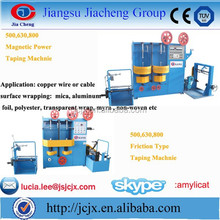 Copper , aluminum foil, mica , polyester wrap, transparent wrap Taping machine for Wire and Cable