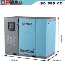 high flow and power screw type air compressor for military industry