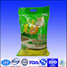 hot sale factory price pp 1kg 25kg 50kg 100kg printing paper bag for rice