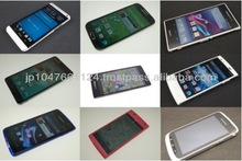 Japan Quality cheap mobile phone cases of good condition for retailer and wholeseller