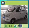 Electric car new cars 2015 model new design four seaters eec electric vehicle