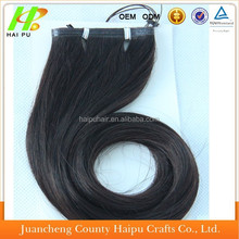 2015 New Fashion High Quality 18Inch 50g Halo Synthetic Hair In Stock