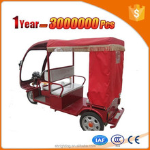 fashion electric 3-wheel motorcycle the old people electric tricycles(cargo,passenger)