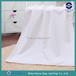 china supplier 2015 new home or totel use promotion white microfiber bath towel