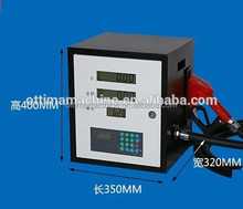 alibaba the lowest price electronic fuel dispenser