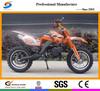 Mini Dirt Bike and cheap mini dirt bikes DB008
