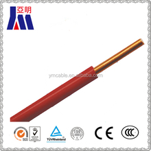 cheap house application copper pvc insulated electrical wire
