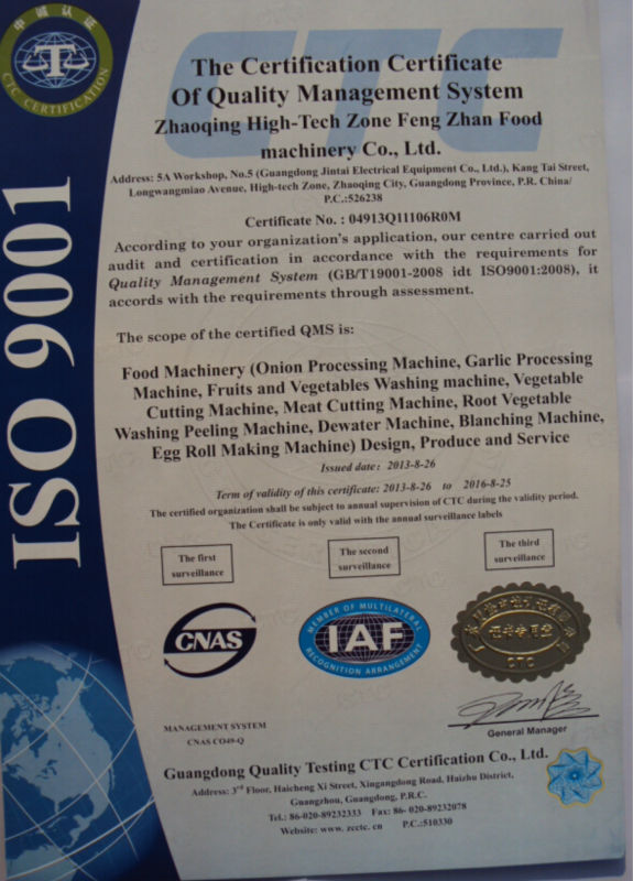 FZHS-15 CE Approval axifugal lettuce dehydrator (SKYPE:wulihuaflower)