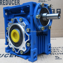 China manufacturer stepless speed variator with worm gear