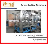 CGF16-12-6 Automatic Glass Jar Filling Machine
