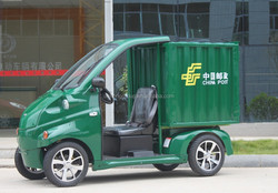 Pure electromotion vehicle electric logistic vehicle