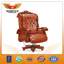 2015 office products Hot sale Hongye Office Chair A-007