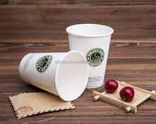 raw materials for paper cups stock paper 7oz paper coffee cups