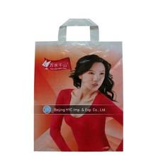 Brand Name Plastic Bag Design/Promotion Ldpe Plastic Bag Wholesale