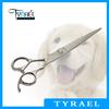 pet scissors dog grooming scissors high quality colorful scissors separate scissors