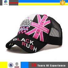 fashion trucker mesh cap and hat