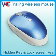 Newest custom wireless mouse with mute function and show desktop function