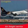 Air shipping company From Shanghai/Ningbo/Guangzhou/etc China to Fukuoka(FUK)Japan --- Katelyn (skype: colsales07)