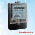 220v analógico digital vatímetro