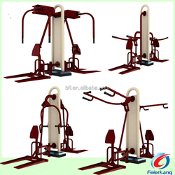 2015 New product--- handicapped people outdoor fitness equipment china manufacturer