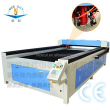 NC-C1325 1.5mm stainless steel laser cutting machine