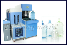 5 gallon bottle making machine,5 gallon bottle blowing machine