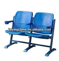 (JY-8207) tennis hall flame retardant blow molding plastic seat waiting chair