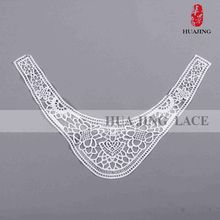 Garment accessories suppliers OEM/ODM top quality classic cotton tulle lace