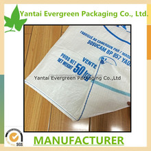 PP Woven sack/ bag For rice, sugar, wheat flour packing sacks