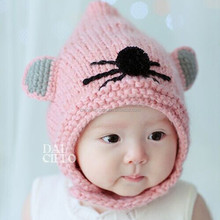 MZ2162 Hot sale Super cute nifty rat elf hat children knitted hats 2015