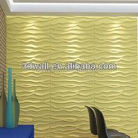 Plant fiber 3d brick deisgn interior home decoration fire retardant wallpaper