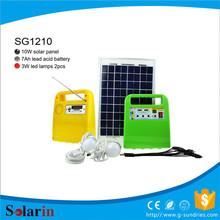 Customers first solar system 10w 220v