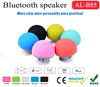 Mushroom Mini Wireless Bluetooth Speaker Silicone Sucking Hands Free Speakers, bluetooth portable speaker wireless for gift