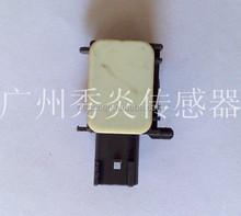 For 95930-1D000, modern, collision sensors, air bag sensor, 95930 1D000