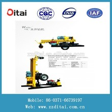 2015 competitive water well drilling rig for sale in Japan, DTH drilling rig, portable drilling rig with 200m drililng equipment