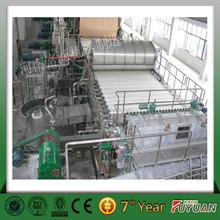 Henan Zhengzhou fuyuan factory supply 1880 model A4 paper making machine with good quality