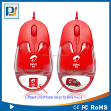 New idea liquid/ auqa optical mouse, customized computer mouse accessories