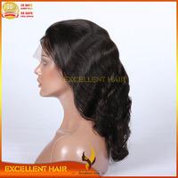 Qingdao Premier 100% virgin brazilian cheap silk top small cap full lace wig