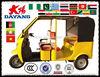 2015 Tanzania 250cc300cc mini bajaj kawasaki india pulsar 200cc 220cc 150cc 180c