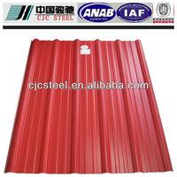 Original price hot sale corrugated steel roofing sheet,steel roofing sheet,aluminium roofing sheet