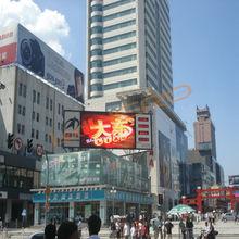 P12 Pantalla a todo color al aire libre( 1R 1G 1B ) ,Empresas de pantalla LED exterior En Shenzhen