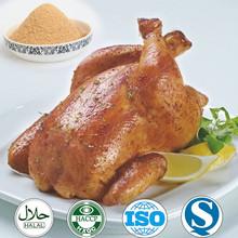 2015 stronge taste of Muslim Halal Chicken Powder/Chicken flavor powder/essence flavor for food ingredients