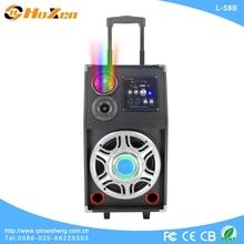 6.5 inch original vibration 50w speaker subwoofer for sale