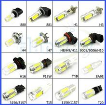 12V 7.5W Car Flashing light Auto Braking Flash LED Light 1157 P21/5W BAY15D / T20 7443 w21/5w /3157 P27/5W