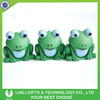 ABS Frog Logo Cute Sound Keychain